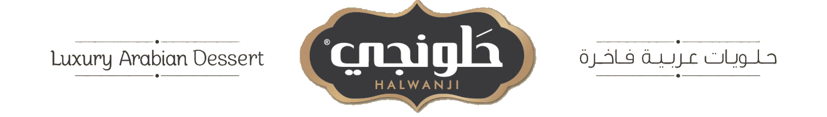 Halwanji website 11jan-1